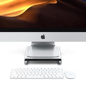 Product Satechi USB-C Monitor Hub Aluminium Stand Silver base image
